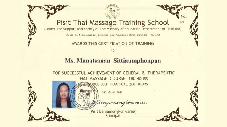 zertifikat-baan-thai-general-thai-massage