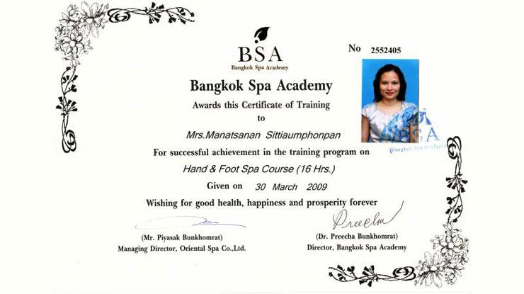 zertifikat-baan-thai-hand-foot-spa