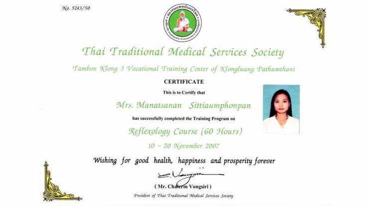 zertifikat-baan-thai-reflexology