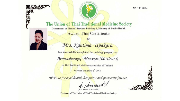 zertifikat-pmu-baan-thai-aromatherapy-massage